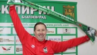 Бивш защитник на Блекбърн стана помощник-треньор на Пирин