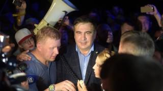 Саакашвили е освободен