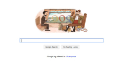 Алеко Константинов и Бай Ганьо са логото на Google