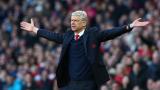 На вниманието на Лудогорец: Венгер и Арсенал вадят 50 милиона за двама