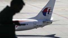 Подновяват издирването на изчезналия самолет на Малайзийските авиолинии