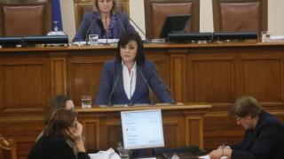 Бюджетът на НЗОК - звучен шамар върху българското право, според БСП