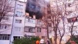 Взимат на специален надзор делото за взривения блок във Варна