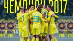 Астана осъществи рекорден изходящ трансфер