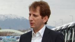 Ирански милиардер осъден на смърт за корупция
