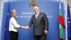 Красен Кралев се завърна официално като министър на спорта, вижте какво каза (СНИМКИ)