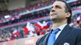 Хуан Антонио Пици подаде оставка