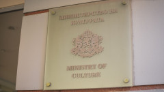 Над 100 хил. лв. допълнително отпуснаха за културното министерство