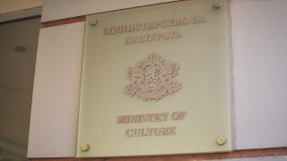 Служител на Министерството на културата е с коронавирус