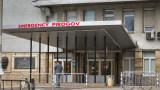 """""""Пирогов"""" пусна безплатен сайт за проверка на симптоми за COVID-19"""