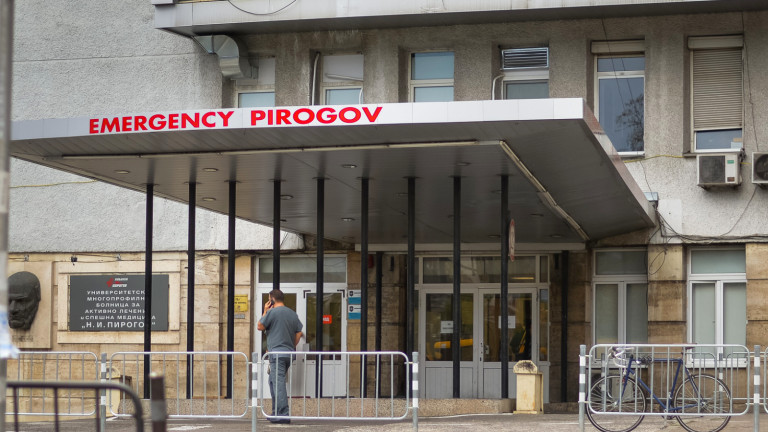 Пирогов пусна безплатен сайт за проверка за COVID-19