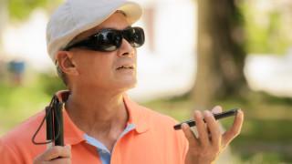 Google пуска приложение за хора с нарушено зрение