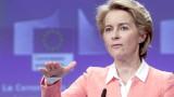 Урсула фон дер Лайен отсече: ЕС никога няма да бъде военен съюз