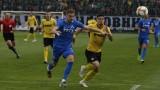 Ботев (Пловдив) победи Левски с 1:0