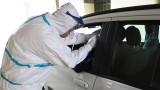 Близо 500 жертви на коронавирус за 24 часа в Италия