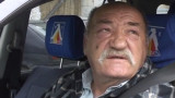 Почина емблематичен фен на Левски