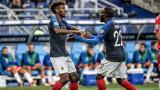 Франция не срещна трудности срещу Андора, Гризман пак изпусна дузпа
