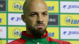 Ники Михайлов титуляр срещу Италия?