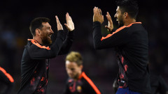 Изненада в групата на Барселона за Ейбар