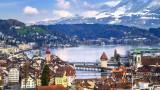 Швейцария, Швеция и Германия са сред най-добрите страни за работа и живот в света