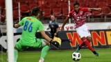 Евандро: Надявам се на победа срещу Левски