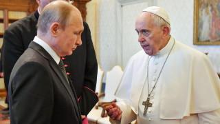 Путин кара папа Франциск да го чака