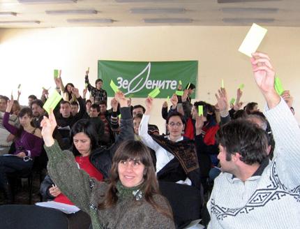 """""""Зелените"""" протестират за запазването на р. Новачница"""