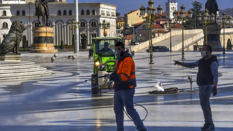 Северна Македония обяви полицейски час заради коронавируса