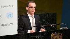 Хайко Мас призова за нова политика по сигурността в света