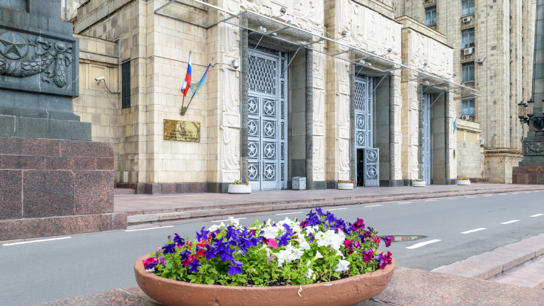 Русия привика шарже д'афер на САЩ