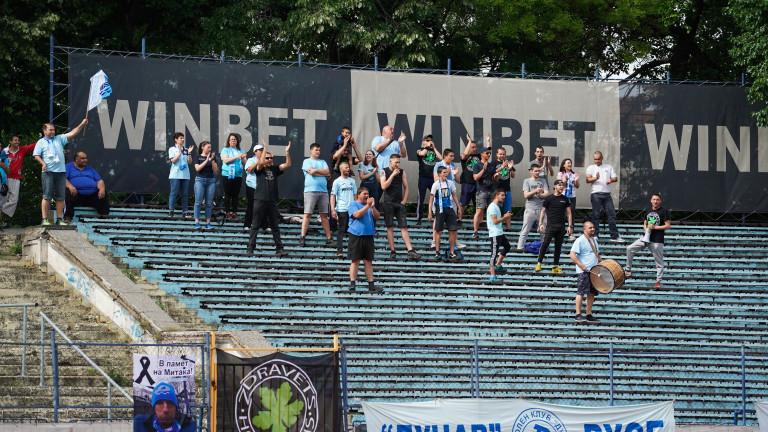 Феновете на Дунав скочиха на президента на клуба д-р Симеон