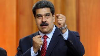 Режимът на Мадуро е продал още 14 т от златния резерв през месец май