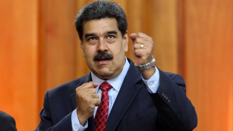 Венецуела зове ООН да се опълчи на САЩ