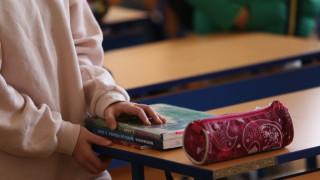 Определиха датите за присъствено обучение на учениците от 5-ти до 12-ти клас