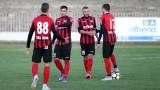 Локомотив (София) с първа победа като гост, Монтана измъкна точка в Радомир