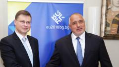 Готови сме за еврозоната, отчете Борисов пред Домбровскис