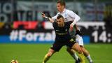 Юнайтед трябва да плати 60 млн. евро, ако иска Иван Перишич