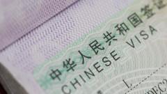 Китай издава визи на чужденци само ако са имунизирани с китайска ваксина