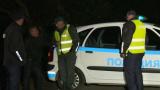 Инцидент с мина взриви барутната фабрика в с. Горни Лом