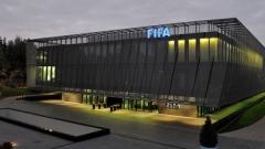 Над 1 млрд. долара влизат в швейцарската икономика от ФИФА, УЕФА и МОК