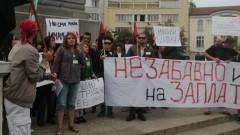 В Костенец протестираха работници от завода за хартия заради масово уволнение