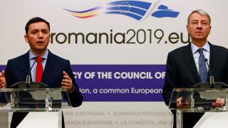 Председателството на ЕС обмисля преговори за членство на Македония от юни