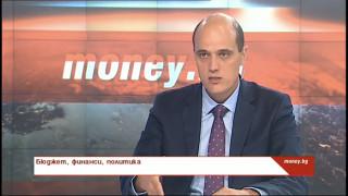 Какви данъчни реформи са нужни у нас, за да се увеличат инвестициите в България