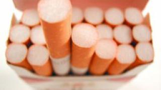 Дистрибутори на вносни цигари у нас ощетяват бюджета