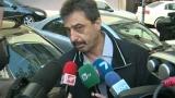 Дъщерята на Цветан Василев също обвинена за пране на пари