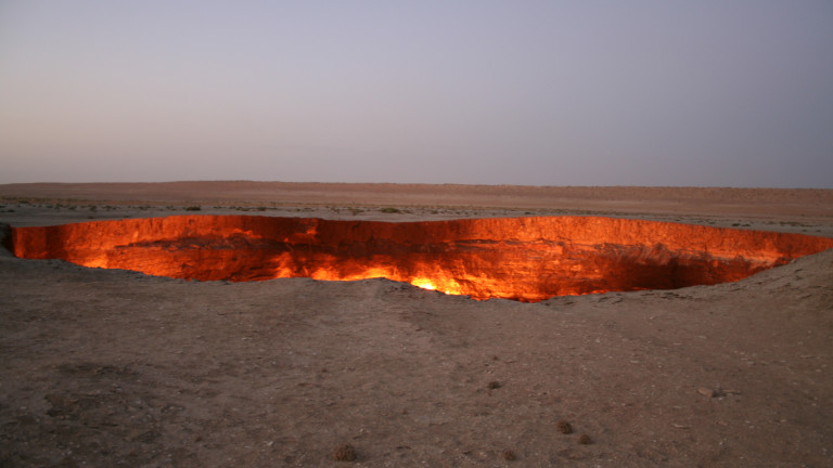 Дърваза, Туркменистан