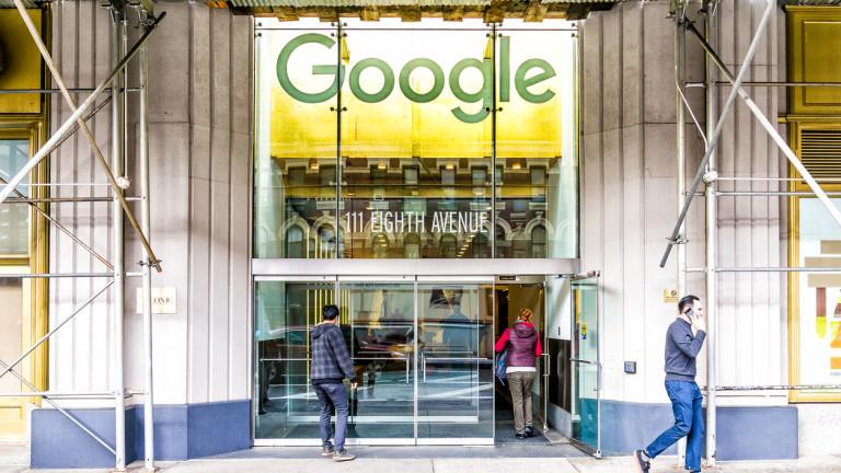 Google събирали незаконно лични данни на деца, за да им изпращат реклами