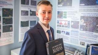 15-годишен канадец откри град на маите по космически карти