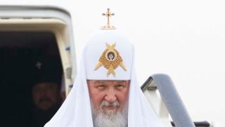 Протестиращи към руския патриарх Кирил: Извини се!