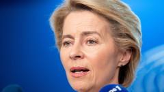Европарламентът разпитва Фон дер Лайен за поста шеф на ЕК